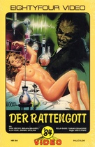 Izbavitelj - German VHS cover (xs thumbnail)