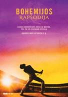 Bohemian Rhapsody - Lithuanian Movie Poster (xs thumbnail)
