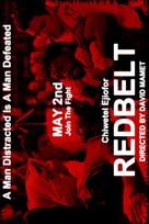Redbelt - Movie Poster (xs thumbnail)