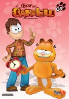 """The Garfield Show"" - Brazilian DVD movie cover (xs thumbnail)"