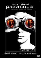 Disturbia - Portuguese Movie Cover (xs thumbnail)