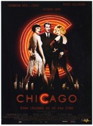 Chicago - French Movie Poster (xs thumbnail)