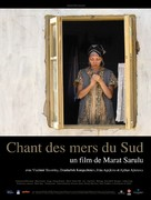 Songs from the Southern Seas - French Movie Poster (xs thumbnail)