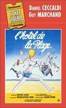 L'hôtel de la plage - French VHS movie cover (xs thumbnail)