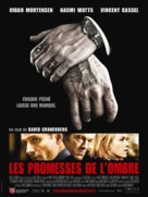Eastern Promises - French Movie Poster (xs thumbnail)