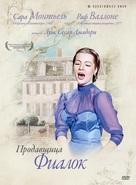 La violetera - Russian Movie Cover (xs thumbnail)