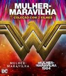 Wonder Woman 1984 - Brazilian Movie Cover (xs thumbnail)