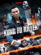 Yat ku chan dik mou lam - DVD cover (xs thumbnail)