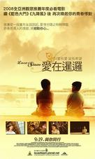 Rak haeng Siam - Chinese Movie Poster (xs thumbnail)