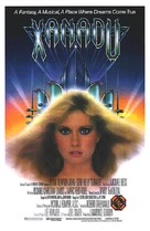 Xanadu - Movie Poster (xs thumbnail)