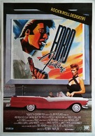 The Adventures of Ford Fairlane - Turkish Movie Poster (xs thumbnail)