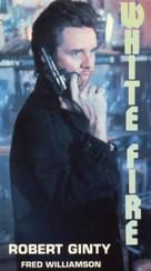 Vivre pour survivre - VHS cover (xs thumbnail)