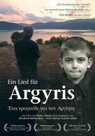 Lied für Argyris, Ein - German poster (xs thumbnail)