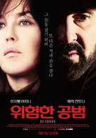 De force - South Korean Movie Poster (xs thumbnail)