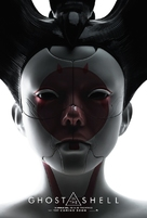 Ghost in the Shell - British Teaser movie poster (xs thumbnail)