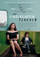 The Kindergarten Teacher - Dutch Movie Poster (xs thumbnail)