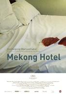 Mekong Hotel - Portuguese Movie Poster (xs thumbnail)