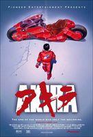Akira - Movie Poster (xs thumbnail)