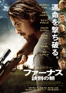 Out of the Furnace - Japanese Movie Poster (xs thumbnail)