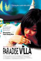 Paradise Villa - South Korean Movie Poster (xs thumbnail)
