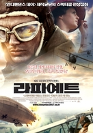 Flyboys - South Korean poster (xs thumbnail)