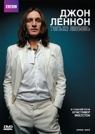 Lennon Naked - Russian DVD movie cover (xs thumbnail)