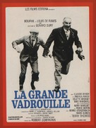 La grande vadrouille - French Movie Poster (xs thumbnail)