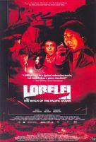 Lorelei - Thai poster (xs thumbnail)