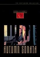 Höstsonaten - DVD cover (xs thumbnail)