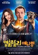 Absolutely Anything - South Korean Movie Poster (xs thumbnail)