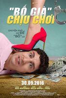 Amateur Night - Vietnamese Movie Poster (xs thumbnail)