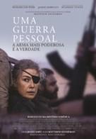 A Private War - Portuguese Movie Poster (xs thumbnail)