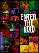 Enter the Void - Movie Cover (xs thumbnail)