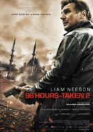 Taken 2 - German Movie Poster (xs thumbnail)