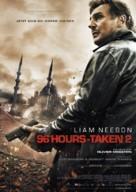 Taken 2 - German Movie Poster (xs thumbnail)