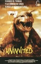 Uninvited - Spanish Movie Poster (xs thumbnail)