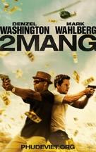 2 Guns - Vietnamese Movie Poster (xs thumbnail)
