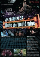 Were the World Mine - Hong Kong Movie Poster (xs thumbnail)