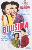 Bellissima - Spanish Movie Poster (xs thumbnail)