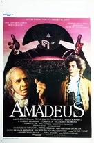 Amadeus - Belgian Movie Poster (xs thumbnail)