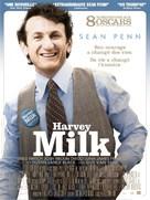 Milk - French Movie Poster (xs thumbnail)