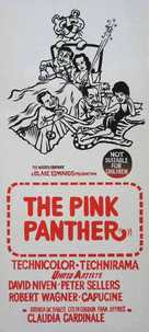 The Pink Panther - Australian Movie Poster (xs thumbnail)