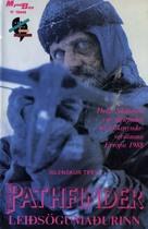 Ofelas - Icelandic VHS cover (xs thumbnail)
