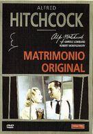 Mr. & Mrs. Smith - Spanish DVD movie cover (xs thumbnail)