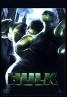 Hulk - DVD cover (xs thumbnail)