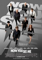Now You See Me - Malaysian Movie Poster (xs thumbnail)