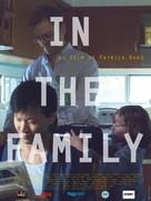 In the Family - French Movie Poster (xs thumbnail)
