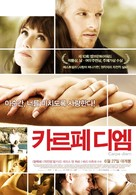 Komt een vrouw bij de dokter - South Korean Movie Poster (xs thumbnail)