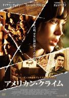 An American Crime - Japanese DVD cover (xs thumbnail)