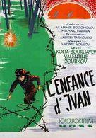 Ivanovo detstvo - French Movie Poster (xs thumbnail)